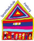 Sprachheilschule Freiburg | Logo image